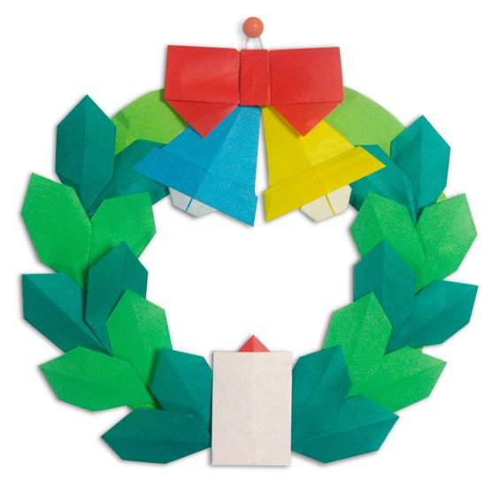 Christmas Origami Wreath
