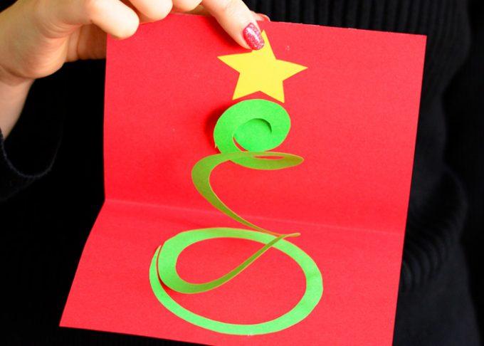 Spiral Christmas Tree Card